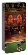 Vietnamese Temple Shrine Portable Battery Charger
