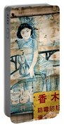 Vintage Chinese Beauty Advertising Poster In Shanghai Portable Battery Charger