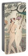 Walking Around Naked As Much As We Can Portable Battery Charger by Joseph Kuhn-Regnier