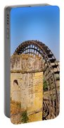Watermill In Cordoba Portable Battery Charger
