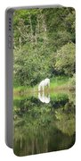 White Horse Drinking Water Portable Battery Charger
