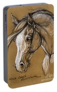 White Horse Soft Pastel Sketch Portable Battery Charger