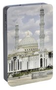 White Mosque Portable Battery Charger