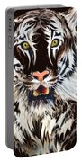 White Tiger 1 Portable Battery Charger