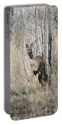 Whitetail Undercover Portable Battery Charger