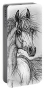 Wieza Wiatrow Polish Arabian Mare  Drawing 1  Portable Battery Charger