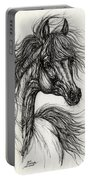 Wieza Wiatrow Polish Arabian Mare Drawing Portable Battery Charger