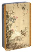 Willow And Herons Portable Battery Charger