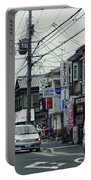 Wired Neighborhood - Kyoto Japan Portable Battery Charger