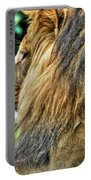 Woolly Mane Of The King   Portable Battery Charger