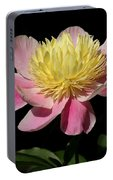 Yellow And Pink Peony Portable Battery Charger