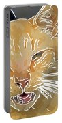 Yellow Kitty Portable Battery Charger