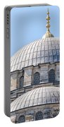 Yeni Cammii Mosque 05 Portable Battery Charger