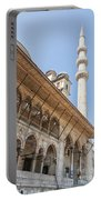 Yeni Cammii Mosque 11 Portable Battery Charger