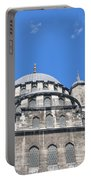 Yeni Cammii Mosque 12 Portable Battery Charger