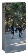 Yoyogi Park Portable Battery Charger