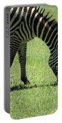 Zebra Eating Grass Portable Battery Charger
