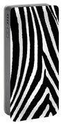 Zebra Hide Portable Battery Charger