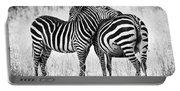 Zebra Love Portable Battery Charger