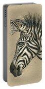 Zebra Profile Portable Battery Charger