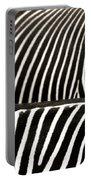Zebra Stripes Portable Battery Charger