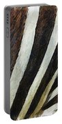 Zebra Texture Portable Battery Charger