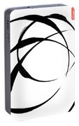 Zen Circles 4 Portable Battery Charger