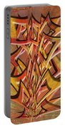 0695 Abstract Thought Portable Battery Charger