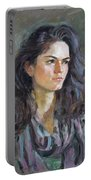 Ana Portable Battery Charger