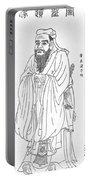 Confucius, Chinese Philosopher Portable Battery Charger