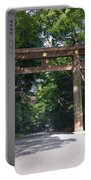 Japanese Entrance Gate On A Sunny Day Portable Battery Charger
