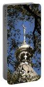 Minaret Through Oak Portable Battery Charger