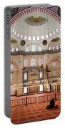Suleymaniye Mosque Interior Portable Battery Charger