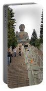 Tian Tan Buddha Portable Battery Charger