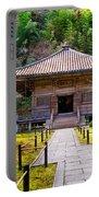 Zen Garden At A Sunny Day Portable Battery Charger
