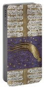 1577 Comet In Turkish Manuscript Portable Battery Charger