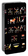 Ancient Egyptian Hieroglyphs Portable Battery Charger