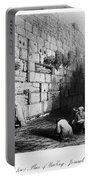 Jerusalem: Wailing Wall Portable Battery Charger