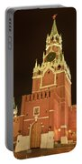 Red Square In Moscow At Night Portable Battery Charger