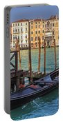 Venice - Italy Portable Battery Charger