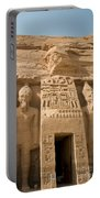 Abu Simbel Temple Portable Battery Charger