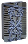 Acorn Railing In New Orleans Portable Battery Charger