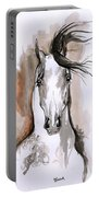 Arabian Horse Ink Drawing 2 Portable Battery Charger