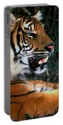Bengal Tiger - Teeth Portable Battery Charger
