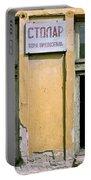Carpenter. Belgrade. Serbia Portable Battery Charger