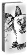 Cat-drawings-siamese-2 Portable Battery Charger