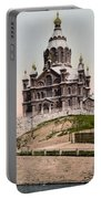Cathedral In Helsinki Finland - Ca 1900 Portable Battery Charger