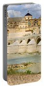 Cathedral Mosque In Cordoba Portable Battery Charger