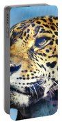 Cats Eyes - Leopard Portable Battery Charger