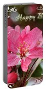 Cherry Blossoms Greeting Card  Bi Portable Battery Charger